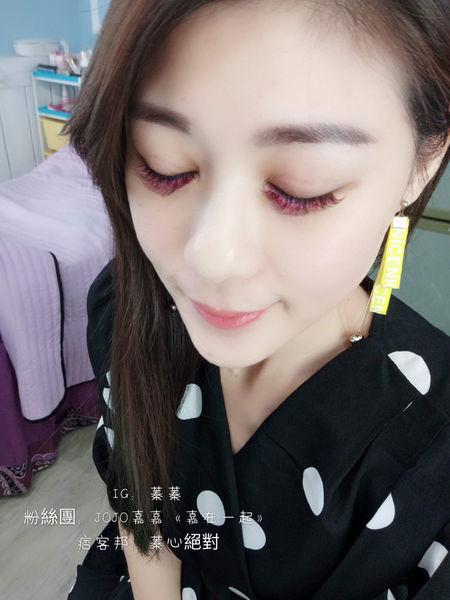 幻羽毛時尚美學6D彩色接睫毛-藝術彩睫成品照