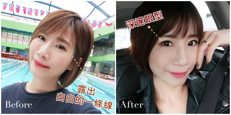 韓式3D美瞳線/隱形眼線前後差別-幻羽毛時尚美學中和紋繡